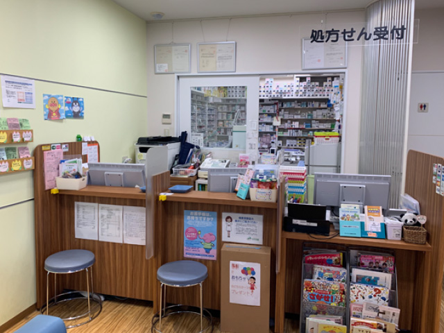 すばる中央薬局 星川店2