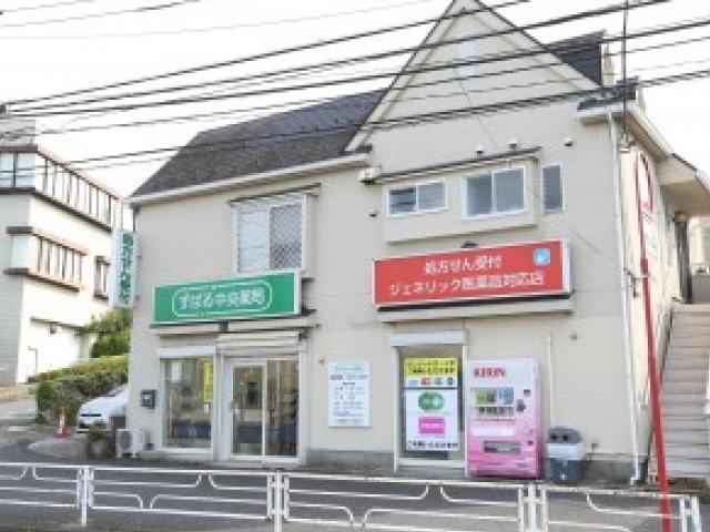 すばる中央薬局 戸塚店1