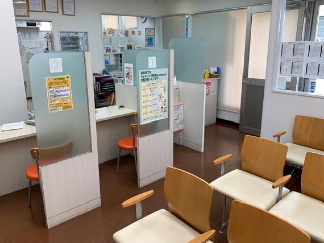 すばる中央薬局 笛田店2