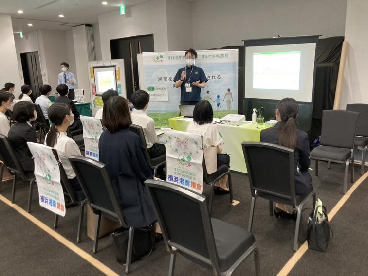 薬キャリ1st2023_薬学生のためのサマーインターンシップ・業界研究セミナー に参加しました!|BLOG